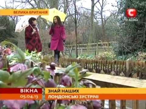 Вера Филатова  британская кинозвезда родом из Донецка