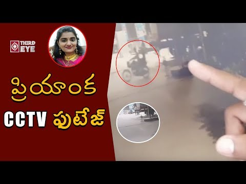 Priyanka Reddy CCTV