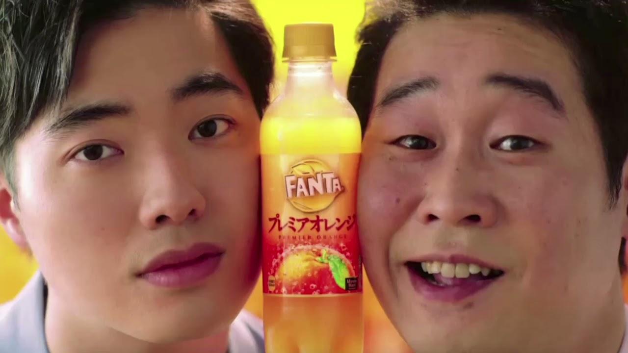Musique de la pub   Fanta (Japon) 2021