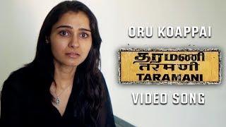 Oru Koappai (Video Song) - Taramani | Yuvan Shankar Raja | Na Muthukumar | Ram