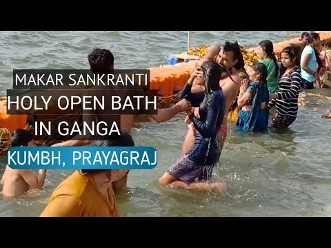 MAKAR SANKRANTI HOLY BATH IN GANGA