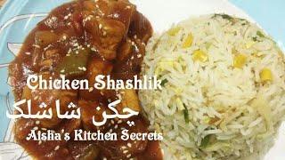 Chicken Shashlik recipe by Aisha   Chicken Red Gravy   Chicken with rice