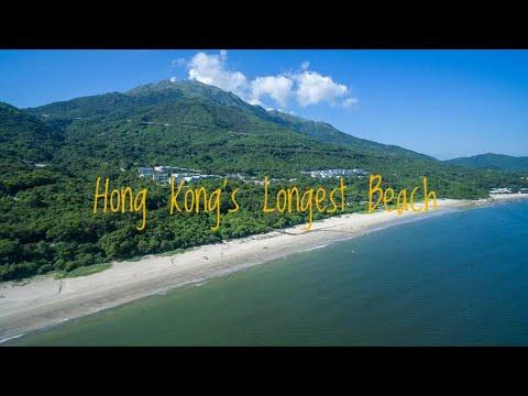 Aerial View of Cheung Sha Beach, Lantau Island in 4K - The longest beach in Hong Kong