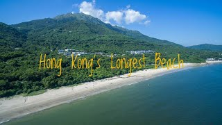 Cheung Sha Beach, Lantau Island - Hong Kong's Longest Beach (Cinematic Aerial 4K)