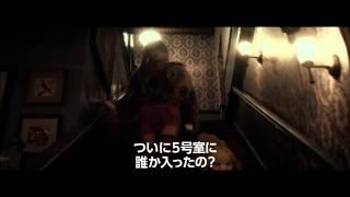 ロード・オブ・セイラム(字幕版) (予告編)