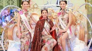 2014年香港小姐 邵珮詩 三料冠軍 平均質素最高的一年