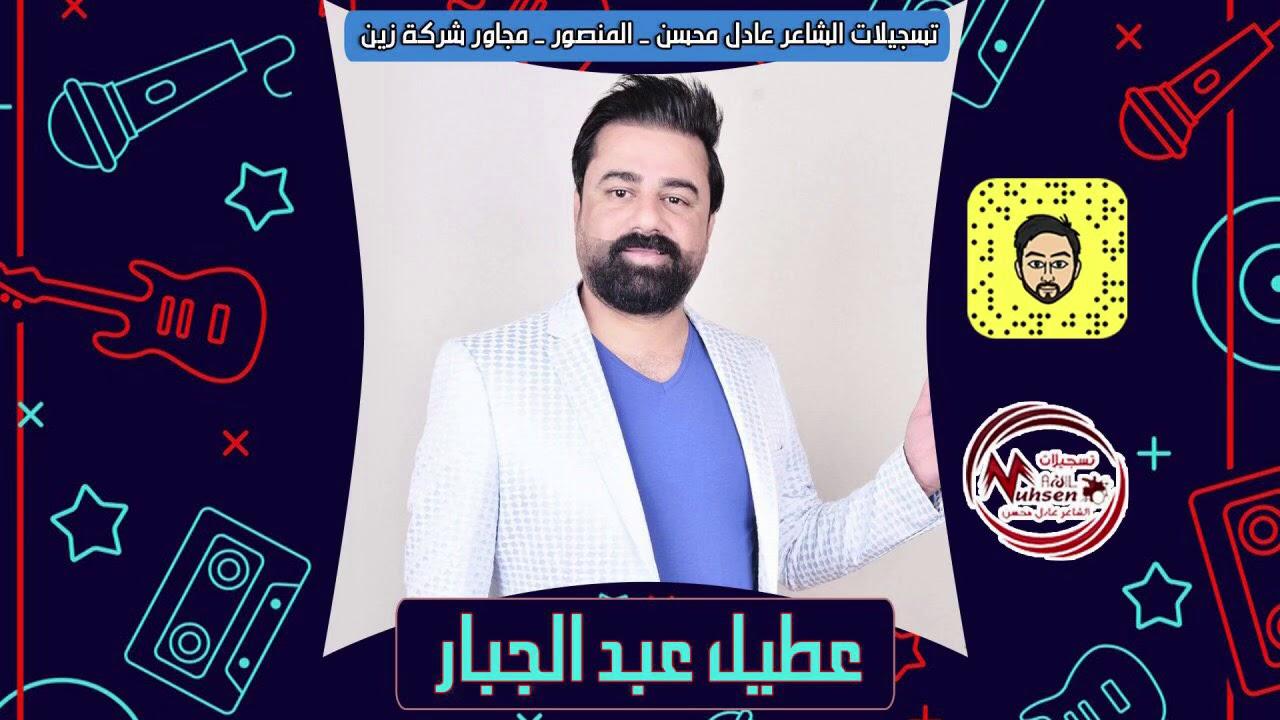 عطيل عبد الجبار  -  حفلة البانوراما  |  طرب عراقي 2019