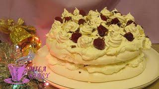 Невероятно легкий торт безе Меренговый торт Meringue cake