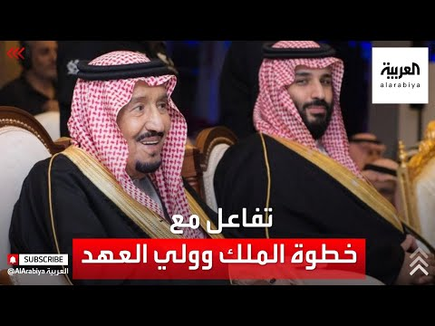 تفاعل واسع بعد تسجيل الملك سلمان وولي العهد ببرنامج التبرع بالأعضاء  - نشر قبل 36 دقيقة