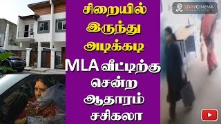 Sasikala leaves jail to meet MLA at his house! - 2DAYCINEMA.COM