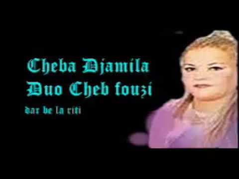 cheba djamila 2010 gratuit