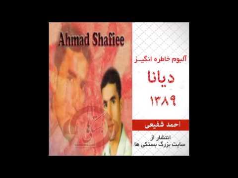 Ahmad Shafi Rafti safar