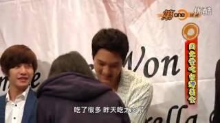 주원 대만 팬미팅 2013.05.18 Joo Won Taiwan Fanmeeting 周元(朱元)台灣粉絲見面會 新聞報導