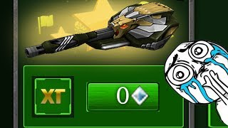 Tanki Online how to get shaft xt
