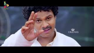 Nithiin Recent Super Hit Telugu Movie | Telugu Movie Online | VIP Cinemas
