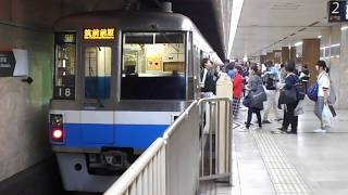 福岡マラソン開催に伴う臨時列車(筑前前原行き)・天神駅に到着