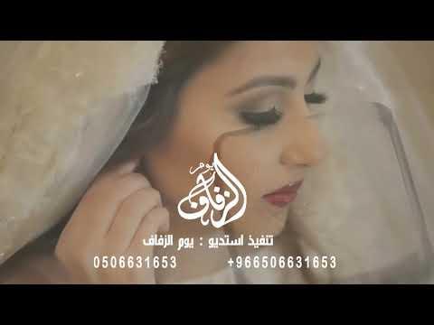 زفة باسم هيفاء    شعر خاص لدخلة العروس هيفاء زفة مسار عروس    لطب بدون حقوق 0506631653