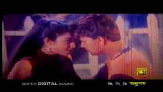 Ki misty ei hasi Sabnoor All Time Hits Bengali Movie Song