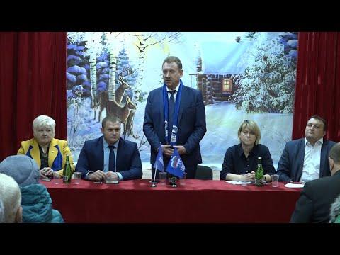 Встреча с жителями  д. Летуново. Зарайск