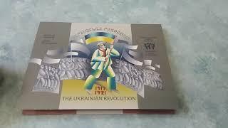 обзор юбилейной банкноты и монеты 100 лет украинской революции