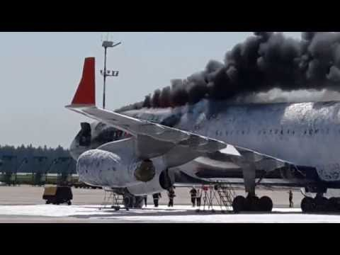 Пожар Ил 96