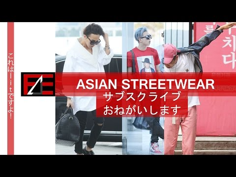How to | Asian Streetwear