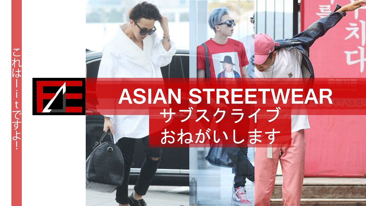 Apologise, asian street wear remarkable