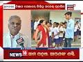 11th Foundation Day Of Bhubaneswar IIT | NEWS18 ODIA