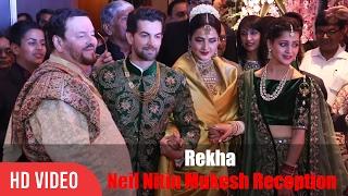 Evergreen Rekha at Neil Nitin Mukesh Rukmini Sahay Wedding Reception