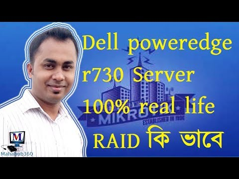 How to Configure RAID 5 in Dell PowerEdge R730|dell poweredge r730 lifecycle controller