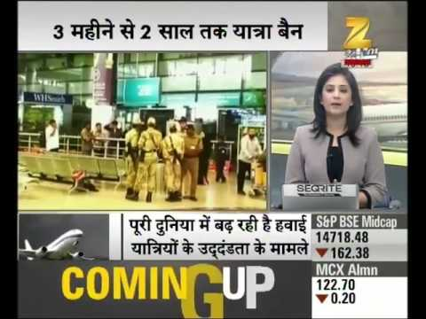 Aapki Khabar Aapka Fayda | Ministry of Civil Aviation proposes national