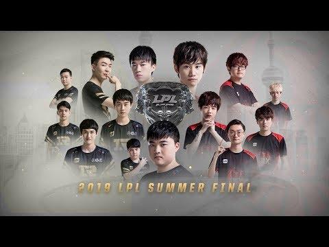 【LPL夏季季後賽】決賽 FPX Vs RNG #1