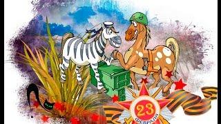 Дистанционные конные пробеги 22 февраля 2016 г. Ленинградская область ф/х Крибелевых
