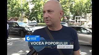 Vox populi: Cine va cîştiga Cupa Mondială la Fotbal din acest an