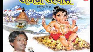 Ganesh Utpatti Audio Song Juke Box By Haider Ali Jugnu I Bhojpuri Birha
