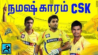 NAMASKARAM CSK | Reply To DEAR CSK | BLACKSHEEP
