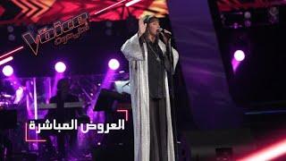 سها المصري في آخر عروضها على The Voice تغني