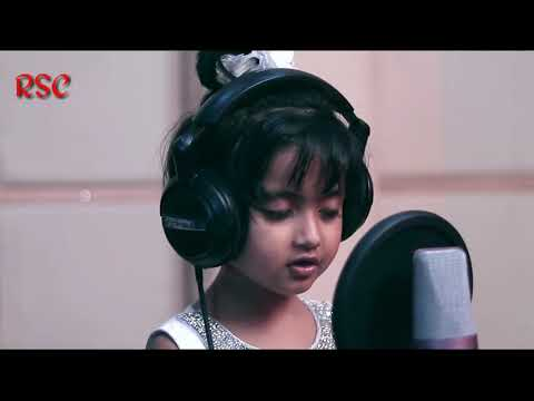 Jo Bheji Thi Dua Cover Video Song Download Free Mp3 Download