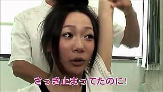 千葉市で男性女性に人気で信頼できる整体【菊地イワオ先生】すこやかBB腰痛整体 thumbnail