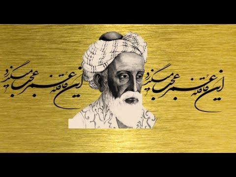 Omar Khayyam  Rubaiyat in persian, french, chinese and serbian