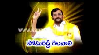 Political --- somireddy 03.avi