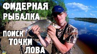 Фидерная рыбалка с ночевкой / стерлядь за хвост / щука за глаз