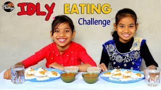 food challenge india