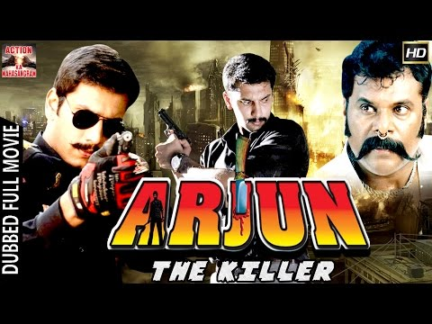 Arjun The Killer l 2016 l South Indian Movie Dubbed Hindi HD Full Movie