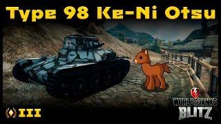 Обзор Type 98 Ke-Ni Otsu - Это же офигеть можно! [ВЫВЕДЕН ИЗ ПРОДАЖИ]