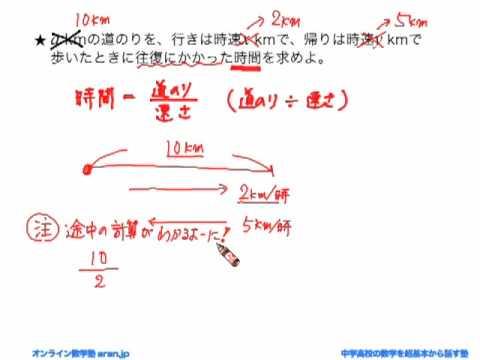 中学1年 数学 「文字式の応用問題③」   Doovi : 中学 数学 文字式 : 中学