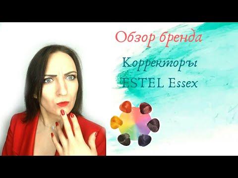Алина Русяева - окрашивание Kapous | http://www.vi-profy.com.ua | AD studio TV