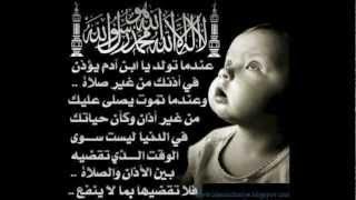 khatmul Quran dua by sheikh Al-sudais (part 1)