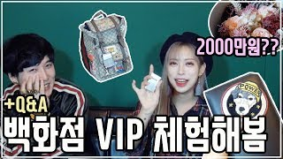 Experiencing Department Store's VIP + 20000$ luxury Items Show off HAUL