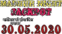 madhur night today jackpot||शनी बार बिग धमका ||30.05.2020